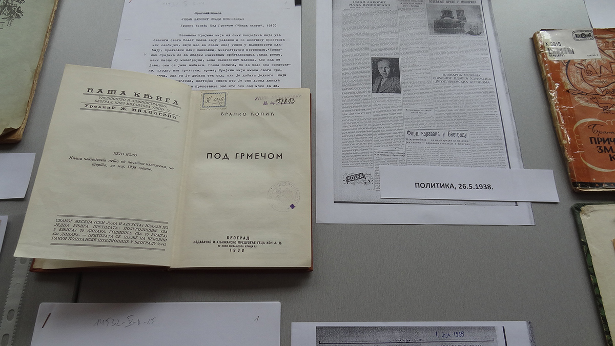 Изложба о животу и делу Бранка Ћопића