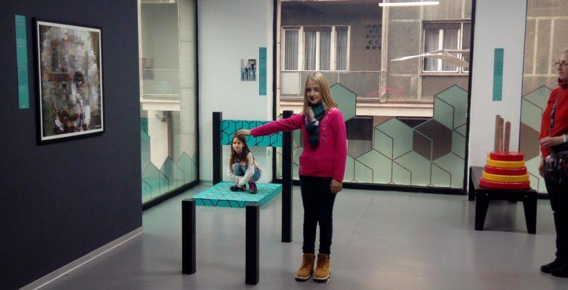 Музеј илузија