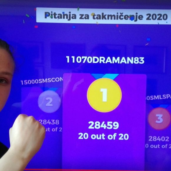 Браво Ана!!!
